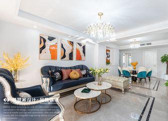 120平米三美式风格客厅装修图片大全