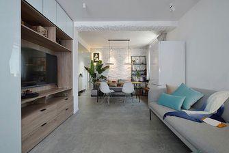 60平米公寓法式风格客厅设计图