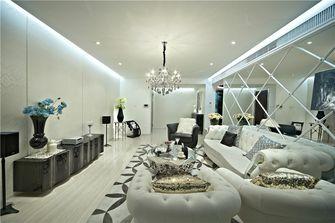 120平米欧式风格客厅图