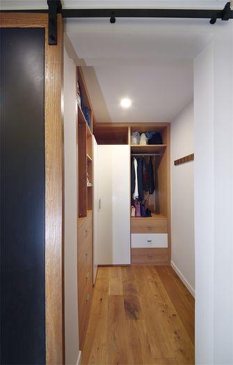 100平米三室两厅北欧风格衣帽间欣赏图