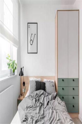 70平米公寓北欧风格卧室效果图