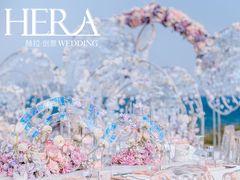 HERA赫拉创意婚礼