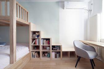 50平米小户型现代简约风格儿童房欣赏图