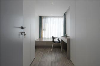140平米四室一厅现代简约风格书房装修效果图