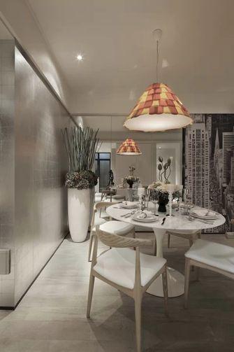 80平米公寓现代简约风格餐厅装修效果图