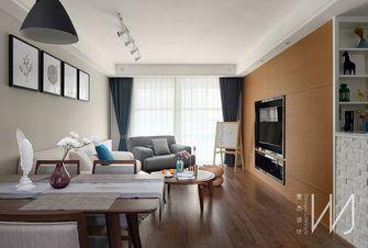110平米三室两厅宜家风格客厅图片大全