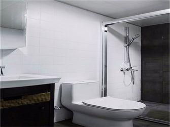 120平米四室两厅现代简约风格卫生间效果图