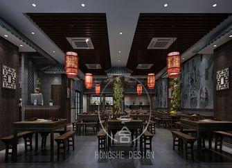 15-20万140平米混搭风格餐厅图片