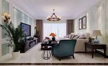 140平米三室两厅美式风格客厅装修图片大全