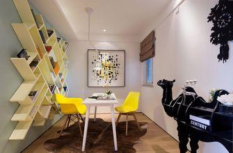 130平米三室两厅现代简约风格阁楼装修效果图