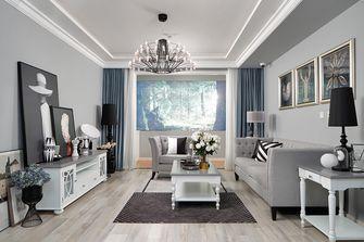 60平米一居室新古典风格客厅图