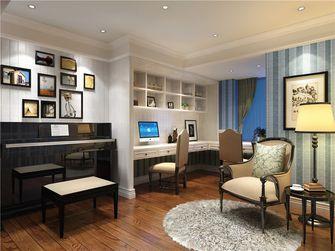 140平米三室两厅欧式风格书房效果图