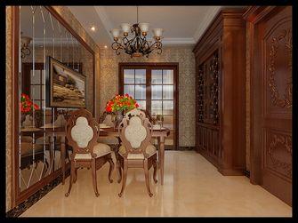 140平米三室四厅欧式风格餐厅效果图