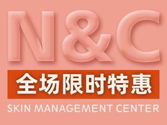 N&C科技美膚管理社(漢陽店)