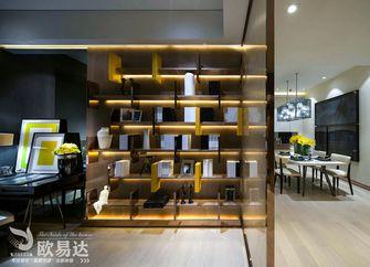 60平米一室五厅现代简约风格卫生间装修图片大全