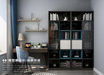 100平米三现代简约风格书房图片