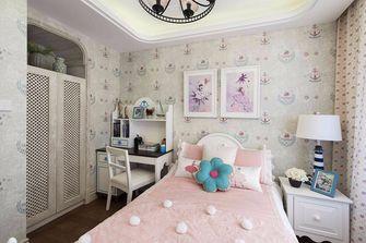 110平米三室两厅地中海风格儿童房效果图