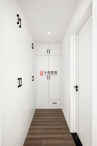 120平米四室两厅现代简约风格衣帽间设计图