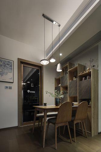 null风格餐厅欣赏图