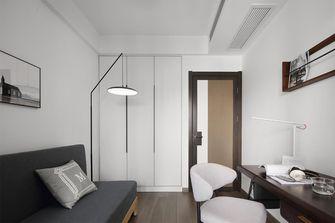 130平米三室三厅混搭风格书房图片