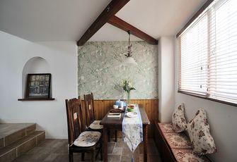 130平米四室两厅田园风格餐厅效果图