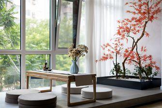 140平米公寓现代简约风格阳光房设计图