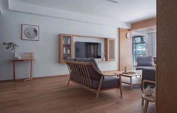 130平米三室两厅日式风格客厅图