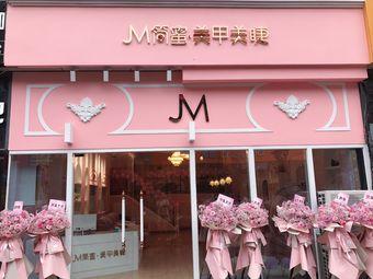 M简蜜美甲美睫(海宁银泰步行街店)