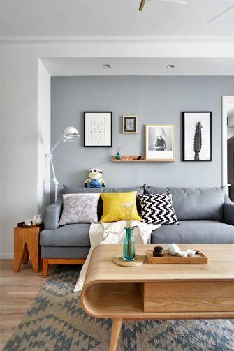 50平米公寓北欧风格客厅设计图