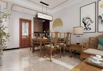 110平米三室两厅中式风格餐厅装修图片大全