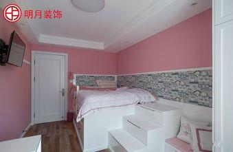 110平米三室两厅田园风格儿童房设计图