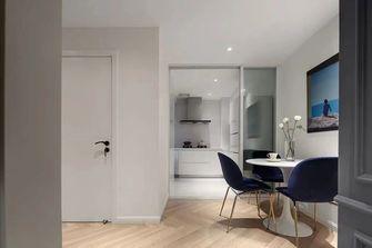 80平米公寓现代简约风格书房装修案例