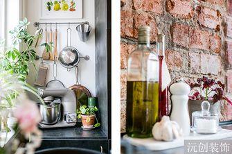 90平米一居室宜家风格厨房图片