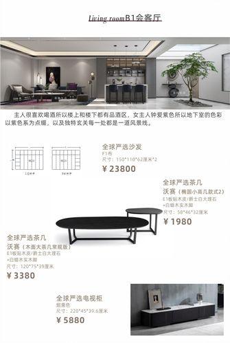 140平米四室四厅其他风格其他区域图片大全