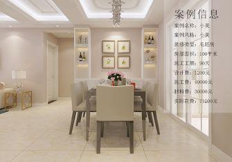 100平米三室一厅美式风格餐厅背景墙装修图片大全