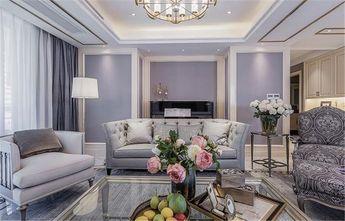 140平米四室两厅美式风格客厅欣赏图