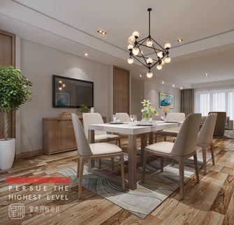 20万以上140平米四室两厅北欧风格餐厅图片