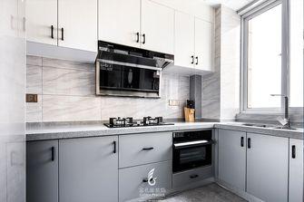 130平米三中式风格厨房效果图