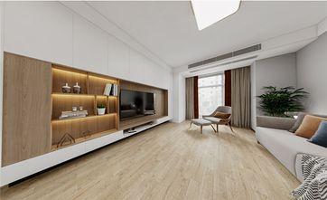 110平米三现代简约风格客厅装修效果图