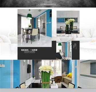 140平米四室四厅混搭风格餐厅效果图