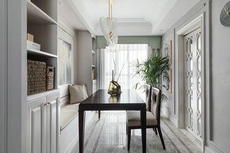 140平米四室两厅混搭风格餐厅图