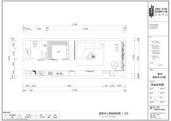 50平米一室一厅现代简约风格其他区域图