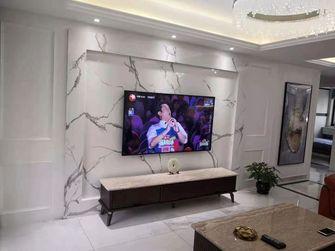15-20万110平米三现代简约风格客厅设计图