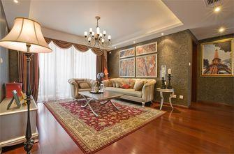 140平米三室三厅法式风格客厅装修效果图