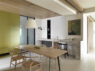 豪华型140平米四室三厅现代简约风格餐厅设计图