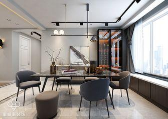 140平米四室四厅现代简约风格餐厅装修案例
