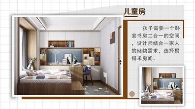 110平米三室两厅中式风格儿童房欣赏图