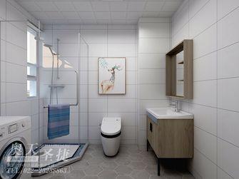 140平米四室三厅北欧风格卫生间图片