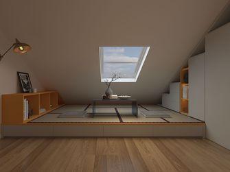 120平米复式北欧风格阁楼图