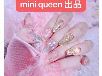 mini&queen您的美颜私人订制